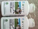 合肥安利公司产品纽崔莱钙镁片免费送货