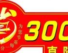 珠海增驾大车A1A2A3B1B2元旦活动立减300