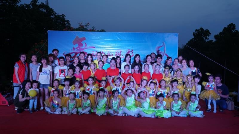 青州爱尚舞蹈艺术培训中心较专业的舞蹈培训机构中国舞 拉丁舞