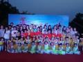 青州爱尚舞蹈艺术培训中心最专业的舞蹈培训机构中国舞 拉丁舞