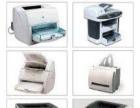 专业上门维修佳能 爱普生喷墨打印机堵头偏色硒鼓加粉