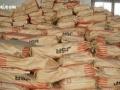 绵阳大量回收库存积压化工原料