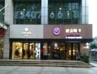 滨江东路街边店铺转让 高档住宅包围