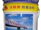 广州天河区天河黑色白色红色黄色蓝色绿色银色灰色高温漆高温涂料