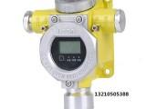 化工厂用固定式甲苯浓度报警器RBT-6000-ZLG