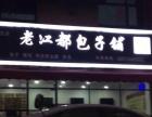 春天花园东大门,惠联超市旁边商铺转让