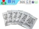 供应 大朗硅胶干燥剂 环保防潮珠 权威认证 高效防潮