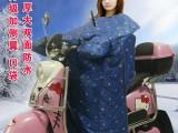 浙江杭州市电动车电瓶车助力车挡风被直销厂家