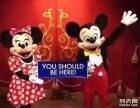 香港WV万人迪士尼之旅开启WV爱游玩商团队有伙伴参加的吗