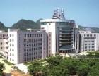 2018年广西科技大学经济管理专业函授专科报名条件介绍