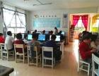 南宁市淘宝美工培训选择海宏教育培训包教会收费合理