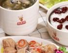 湖南蒸菜加盟蒸美味加盟开启新式蒸菜快餐