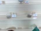 青岛汇海现货农产品投资市场招商加盟 自助建站