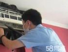 专业空调移机、空调安装、空调维修、拆装空调清洗