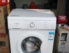 滚筒洗衣机美的牌