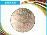 优质红枣粉,五谷杂粮膨化粉