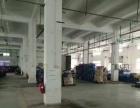 沙井大王山新出一楼1200平方重工业厂房出租