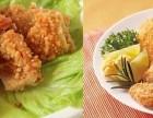 口水鸡排加盟-口水鸡排加盟需要什么条件