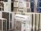 慈溪新城专业上门回收二手空调饭店家用商用空调回收