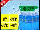 厂家直销冬季高品质防冻玻璃水