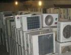 高价回收、空调冰箱、办公用品、饭店用品、家具家电、