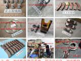協易冲床离合器电磁阀,电机马达摩擦片-大量现货供LS-258
