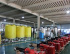 尚莱特醇基燃料加盟 醇基燃料加盟价格 优质醇基燃料加盟批发