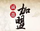 广西十二点涂料厂加盟 油漆涂料 桂林腻子粉批发价格