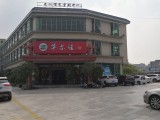石美茶叶街精装办公室200平米出租 有空调送停车位