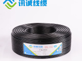 厂家直销讯诚RVVP电源线弱电线缆裸铜安防信号线3C认证线圈