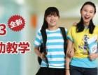 荔湾高二数学辅导班 荔湾高一英语辅导 广州高考数学辅导班