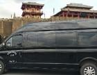 洞头包车7座一55座旅游,家庭,房产,团队,机场接送等包车