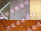 瓷砖美缝,卓高:CCTV商城入驻品牌、国际环保质保