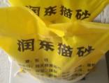 朝陽潤東寵物貓砂