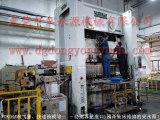 广东冲床保养,CSPG高速冲床锁固泵-好品质找东永源