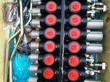 杭州叉车三吨30三路多路换向阀分配器CDB2-F15带侧移