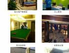贵州福安达室内空气治理服务有限公司