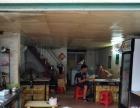 (店主转让)爱联地铁附近小区,32平快餐店4万急转