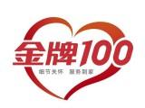 欢迎访问(福州清华紫光空气能官方网站)各点售后服务咨询电话