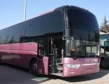 客車)揭陽到成都)大巴汽車(發車時間表)幾個小時到+票價多少