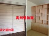 茂名柜族衣柜家具厂家实木生态板衣柜免费量尺,设计,出效果图
