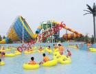 端午节亚龙湾水上乐园一日游