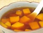 广州鲜香【化州糖水】炒饭 炒面 砂锅粥技术培训
