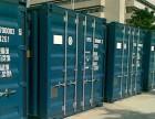 进口清关代理货柜集装箱出也售改造