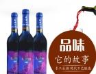 通化天池山厂家批发餐饮夜店专用酒女士养生酒一件发货
