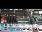 戴尔1U 8核 16G 服务器