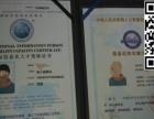 2016年哈尔滨石油学院成考录取在交费报名即可优惠