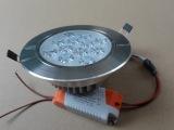 LED灯具  LED天花射灯 LED天花灯 12W 高档散热器
