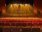 带LED显示屏舞美灯光剧场 剧院,专业的演出学校礼堂出租