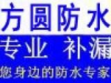 山东泰安小井街 打衣柜 与客户价值共同成长